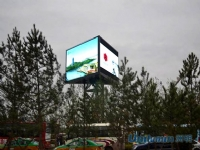 P20mm 1R1G1B Outdoor Advertising LED Display