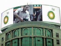 Outdoor Curved Side Advertising LED Display screen
