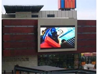 P12mm Outdoor Wall-Mounted LED Displays