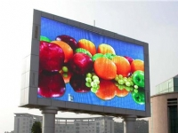 P20mm full color Advertising LED Display