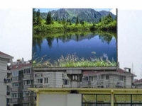 P8mm SMD Outdoor Advertising LED Screen
