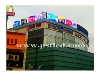 P16mm outdoo advertising led display billboard