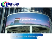 outdoor full color curve 360degree LED display